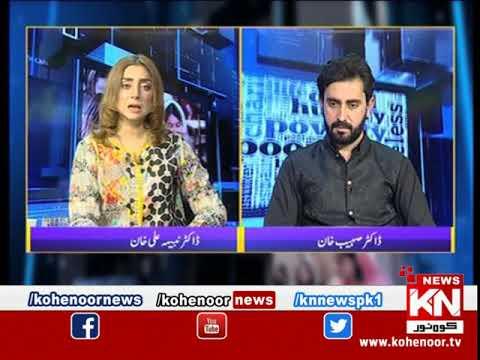 Kohenoor@9 With Dr Nabiha Ali Khan 15 June 2021 | Kohenoor News Pakistan