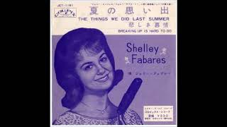 Shelley Fabares – Breaking Up Is Hard to Do  1962