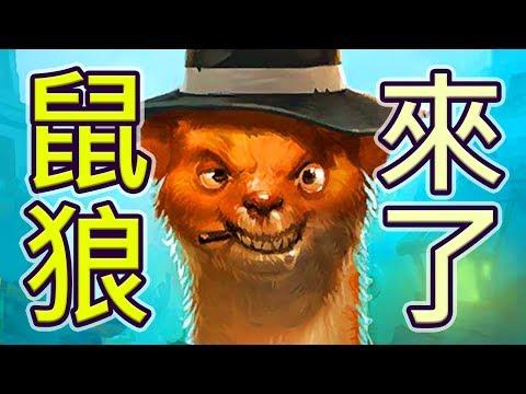 Sowhan任務秒殺牧秀爆對面!!