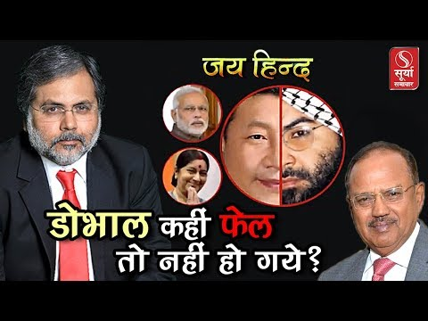 latest hindi news video