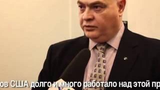 Парламент Грузии и геноцид черкесов