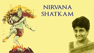 UMA MOHAN   Sivoham Sivoham | Mano Budhyahankara Chithaa | NIRVANA SHATKAM | Times Music Spiritual