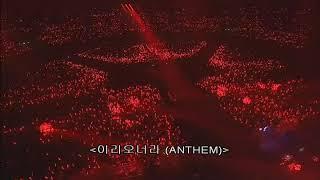 Descargar MP3 de Ikon Anthem Mp3 gratis  BuenTema video
