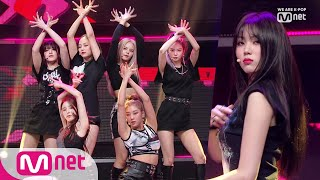 [CLC - Devil] KPOP TV Show | M COUNTDOWN 190919 EP.635