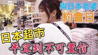 [令和首發] 大阪本地人の商場究竟如何? 恭子lag機了⋯ (CC字幕)