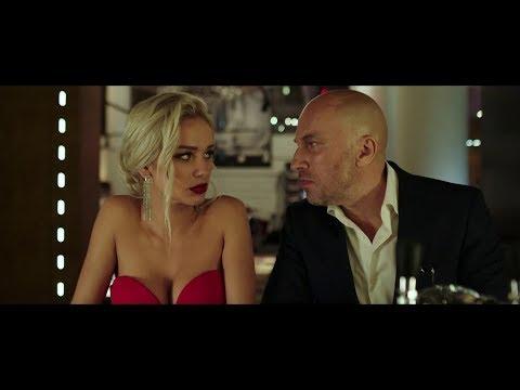 БУМЕРанг (2020)- Трейлер