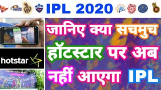 ipl 2019 today match live video hotstar - TH-Clip