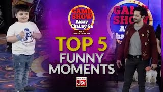 Top 5 Funny Moments  | Game Show Aisay Chalay Ga | Danish Taimoor | 19th August 2019