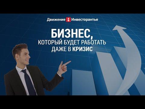 Бинарный опцион в россии миф или реальность