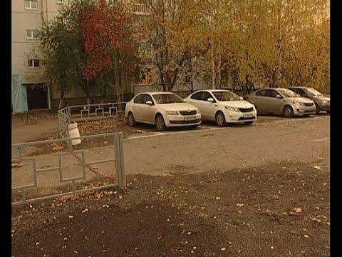 Жильцы обустроили во дворе парковку,  но оказалось, что это чужая земля!