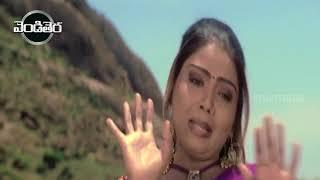 Rudra Thandavam Telugu Movie Part -2 | Telugu Online Movies | Vendithera