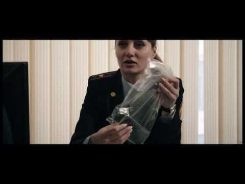 Ուսումնական ֆիլմաշար. Հարցաքննության տակտիկական առանձնահատկությունները (տեսանյութ)