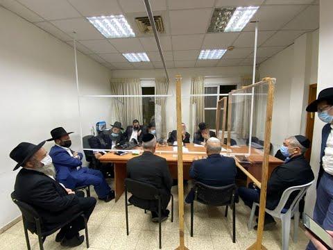 נחשף: פגישת הבכירים עם הדיינים