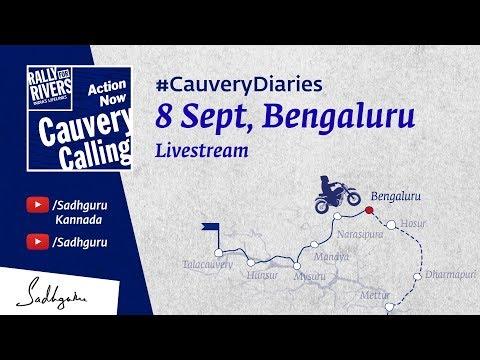 Cauvery Calling In Bengaluru - Live @ Sep 8, 5.30PM