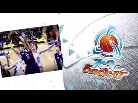 KES Basket BST