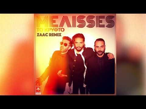 Melisses To Kryfto Zaac Remix