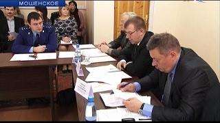 Глава Мошенского района отчитался об итогах работы в минувшем году