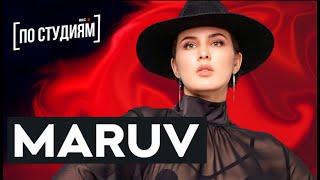MARUV   Евровидение 2020, Конор Макгрегор, фит с LITTLE BIG, правда о Drunk Groove, Jah Khalib