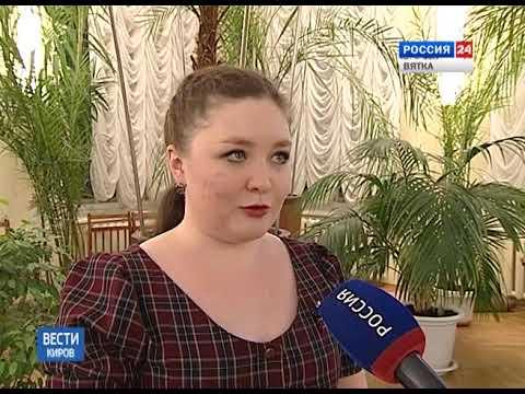 Вести. Киров 09 января 2018 (ГТРК Вятка)