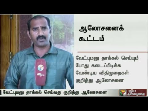 Live-report-All-party-meeting-on-election-nomination-filing-held-at-Theni-collectors-office