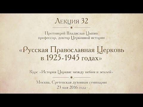 Есипов и церковь