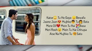 Kaise Tu Ho Gaya Bewafa (OST) Full Song Lyrics | Pyaar