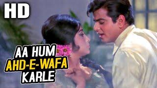 Aa Hum Ahd-E-Wafa Karle | Suman Kalyanpur, Mohammed