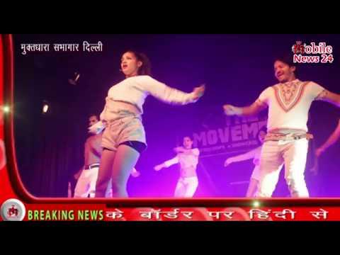 दिल्ली के मुक्तधारा ऑडिटोरियम में डांस के बादशाह   The movement dance camp by Aakrit Dance Center.
