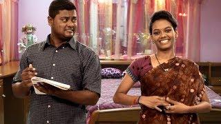 Anniversary Cha Gift - Marathi Jokes | Husband Wife Funny Videos