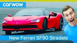 Ferrari SF90 Stradale 2019 - dabar