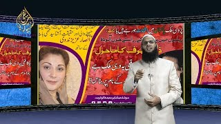 Elections 2018 #pakistan & Bomb blast Politics ( Weekly Seedhibaat)