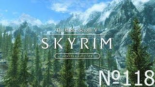 Skyrim SE Легенда - 118.Просьба к Серане.Святилище Периайта.Бтардамз.
