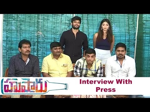 husharu-movie-team-interview-with-press