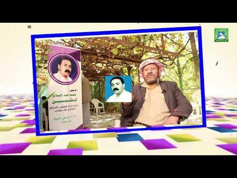 علاج تضخم البروستات بالأعشاب ـ علي عبدالله العدوي ـ المحمويت ـ إثبات فائدة العلاج