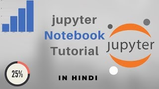 Jupyter Notebook Tutorial (Hindi)