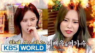 Kyungri's Worst Break Up Experience [Happy Together / 2016.11.17]