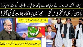 Harf e Raaz with Orya Maqbool Jan   Part 01   22 July 2021   Neo News
