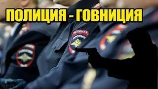 Взлом камер - Отделение полиции