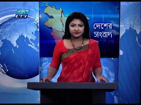11 Am News || বেলা ১১ টার সংবাদ || 19 October 2020 || ETV News