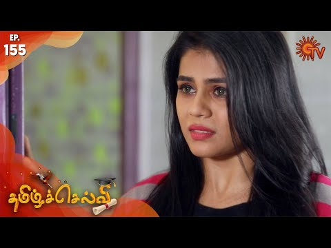 Tamil Selvi - Episode 155 | 6th December 19 | Sun TV Serial | Tamil Serial