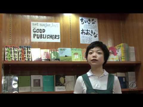 recorder311 Stories 004