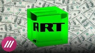 Один сотрудник RT с зарплатой $670 000