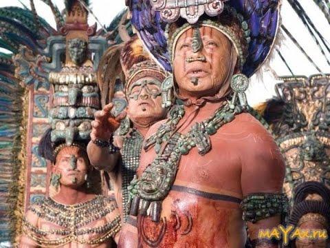 История Империи Майя. Исторический документальный фильм
