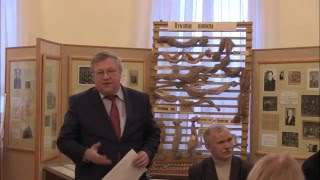 Новая индустрия льна в России. Открытие конференции, пленарное заседание