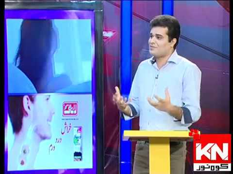 Watch & Win 11 October 2019 | Kohenoor News Pakistan