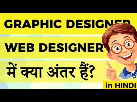 mp4 Graphic Designer Web Design, download Graphic Designer Web Design video klip Graphic Designer Web Design