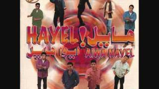 تحميل اغاني Hamed AlShari - Ala Min/ حميد الشاعري - الى مين MP3