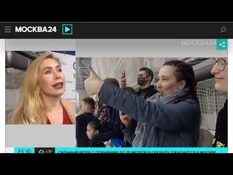 «Ледяная Корона. Gerry Weber Cup» 2021. Эфир МОСКВА 24