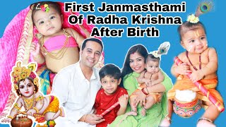 NEW MOM'S AND BABY'S FIRST JANMASTHAMI CELEBRATION IN SINGAPORE BUT WITH HEAVY HEART Superprincessjo