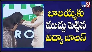 Vidya Balan speech at NTR Kathanayakudu Audio Launch - TV9